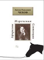 Чехов-обл_