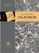 Oblomob(1)