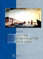 PushkinDok-obl_a_1